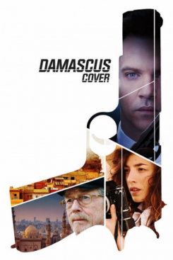 Poster Damascus Cover