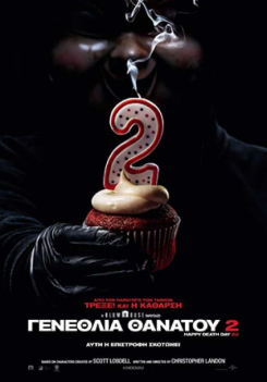 Poster Happy Death Day 2U